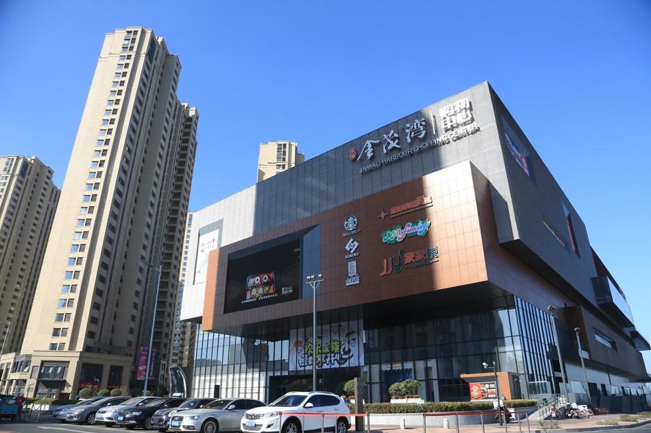 青岛金茂湾购物中心