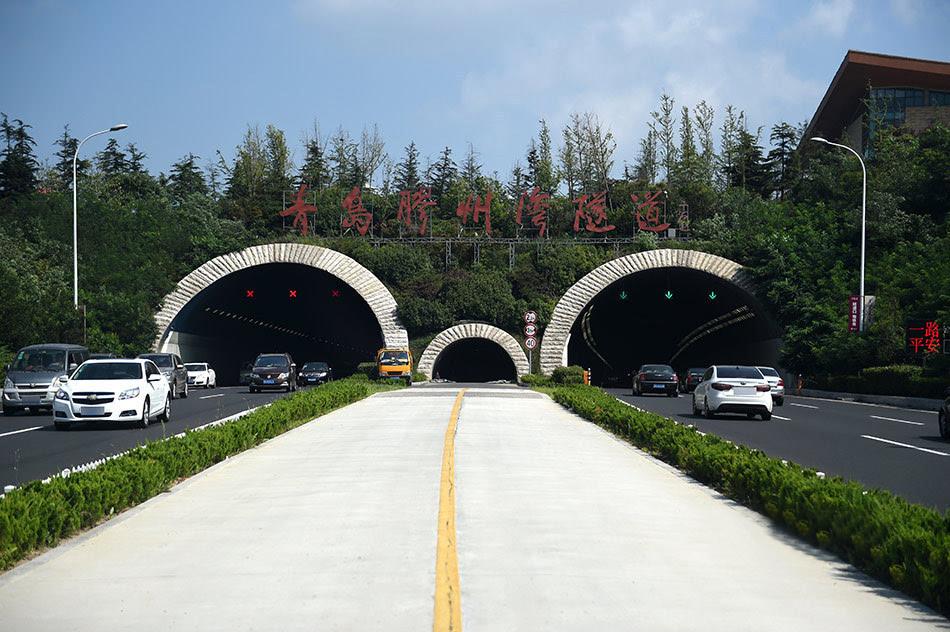 胶州湾海底隧道